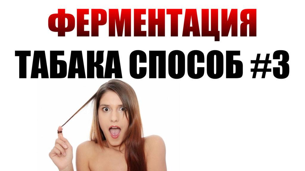 fermentacia_03